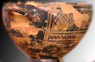 Kelch von Nestor im Pithecusae Museum - Insel Ischia